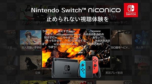 nintendo_nx-3780953.jpg